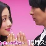 石原さとみ主演の月9ドラマ「5時から9時まで~私に恋したお坊さん~」をみた皆の感想まとめ!