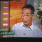 松浦輝夫の死因は、声優の松来未祐と同じ「急性骨髄性白血病」併発した肺炎が原因か?
