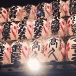 AKB島崎遥香(ぱるる)が大島優子と小嶋 陽菜(こじはる)にハブられ、嫌われ者であることが確定w