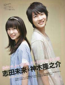 志田未来と神木