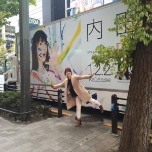 内田真礼http://gossip1.net/2