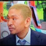 ダウンタウンの松本人志に地元ファンは尼崎市長になってほしいと思っている?なんばグランド花月でまた漫才をみたいという要望もある!