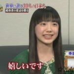 芦田愛菜が有名中学合格!!ところで進学先の中学はどこ?