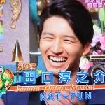 田口淳之介の脱退で実はKAT-TUN解散?原因は同棲彼女との結婚に事務所が反対したから!?