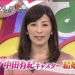 中田有紀アナの結婚相手はロックバンド「アジカン」のベーシスト山田貴洋!デキ婚って本当?