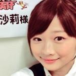 伊藤沙莉が同性愛ドラマ『トランジットガールズ』主演!子役時代、ハスキー声の魅力、彼氏の噂など検証!
