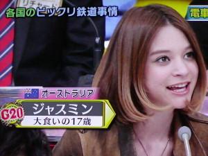 瑛茉ジャスミンfujiik3.blog.shinobi.jp