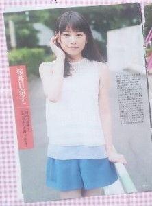 桜井日奈子34 twitter.com