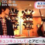 Kis-My-Ft2の玉森裕太が映画「レインツリーの国」で関西弁で熱演!「美男ですね」「ごくせん」などよりもはまり役?